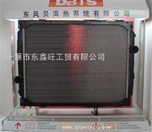 東風康明斯貝洱散熱器總成1301010-K0100/1301010-K0100
