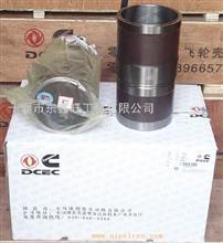 東風康明斯氣缸套C3948095/C3948095