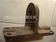 【10F42-01042】东风康明斯1094支臂-飞轮壳/10F42-01042