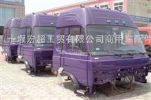 驾驶室总成--已装备(紫罗兰)/50ZX23-00012(紫罗兰)