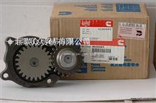 康明斯配件康明斯发动机配件机油泵6BT/4939587