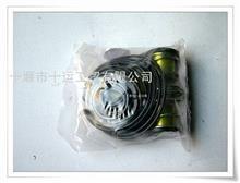 东风153离合器总泵修理包/3940N-162