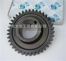 【JS135TA-1701056】原厂法士特变速箱中央轴传动齿轮/JS135TA-1701056