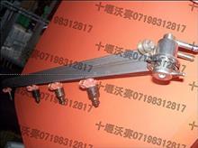 TG2000-06100燃油导轨总成/TG2000-06100