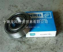 分离轴承/NCL308E