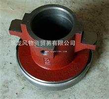 分离轴承/法士特变速箱/法士特变速箱齿轮/法士特配件/85CT5787F2