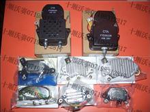 佩特来发电机调节器 JFZ2710F3-800