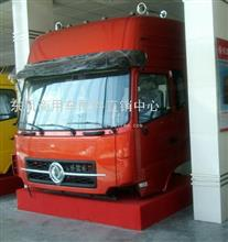 东风天龙驾驶室总成/5000012-C0304-01(珠光钼红)