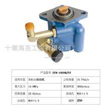 玉柴280轉向助力葉片泵/M4101-3407100