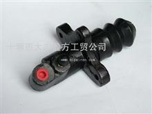 东风小霸王东风多利卡离合器分泵/1605QF18-010