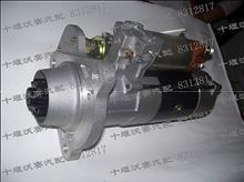天龙大力神天锦康机欧三电喷起动机 MS4-404-01