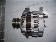 发电机 C4984043
