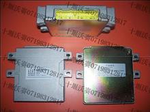 (天龙电器 雷竞技App最新版电器 电喷)EQ6100电喷ECU总成/TG360100008