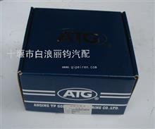 供应东风康明斯6BT活塞环(精品)A3902429/A3902429