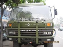 军车2102N副燃油箱总成/1102A07B-001