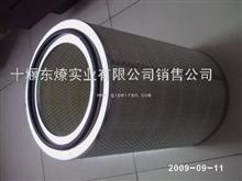 东风襄樊出口客车空气预滤器/1109LR40-020