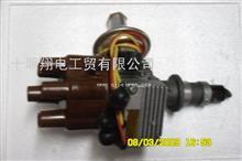 东风汽油机飞翔牌EQ6100无触点分电器JFD665A/JFD665A