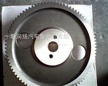 燃油泵齿轮/C3931380