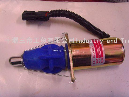 (天龙电器 东风电器 电喷)电磁阀系列产品/电子熄火器