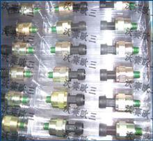 雷竞技官网DOTA2,LOL,CSGO最佳电竞赛事竞猜配套空气压力传感器/3682610-C0100