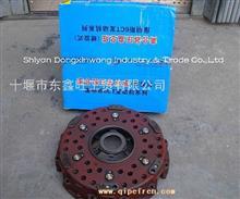 東風康明斯離合器壓盤總成(420螺旋)1601z-090/1601z-090
