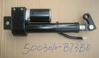 东风紫罗兰1230/1290驾驶室电动举升器/5003010-B73B0