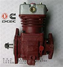 东风康明斯4BT发动机空压机总成/4941224