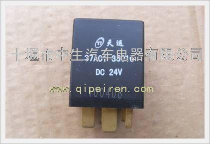 eq140系列雨刮间歇继电器37a01-35020
