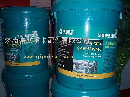 Sales of heavy truck engine oil buy sales of heavy truck for Sales on motor oil