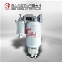 007水寒宝/集成式电磁输油泵/低温启动/JDB2414/F19816/P14J