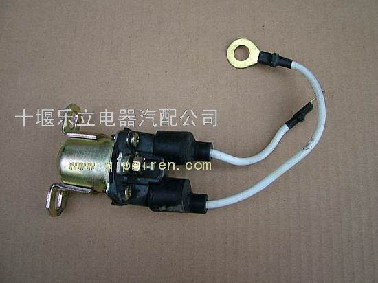 【起动机继电器,5266548价格