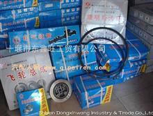 東風康明斯發動機配件/東風卡車配件/中國康明斯配件東風動力設備廠系列/**