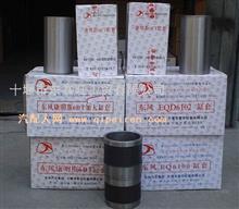 東風康明斯發動機配件/東風貨車配件/中國康明斯/汽車配件/缸套系列