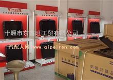 東風康明斯發動機配件/東風貨車配件/中國康明斯/汽車配件/散熱器系列