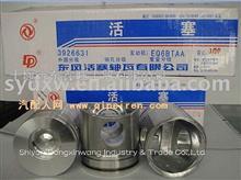 3926631  東風康明斯發動機配件/東風卡車配件/中國康明斯配件/210活塞/3926631