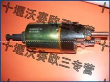 雷竞技欧三磁性开关 M105R3001SE