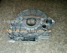 东风康明斯电控飞轮壳/C4937987