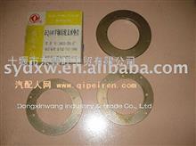 東風康明斯EQ140半軸墊片2402d-336-b/2402d-336-b