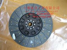 東風EQ6CT(430)離合器從動盤總成(1601Z36-130-B)/1601Z36-130-B