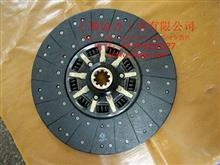 6CT從動盤  (雙簧環保型)/H-1601Z-130