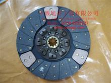東風EQ153(380)離合器從動盤1601N-130-B/1601N-130-B