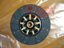 Φ350從動盤總成(H-1601.6B-130)/H-1601.6B-130