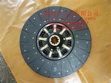 斯太爾從動盤總成/H-S9420STLA-130