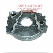 4947580  飛輪殼  工程機械/4947580