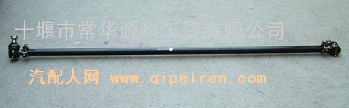 33Z62-02050 Steering side drag link