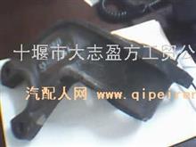 东风多利卡。康霸前分泵支架/3501.31G9-040