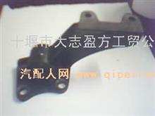 东风多利卡后分泵支架/3502.32Q11-064