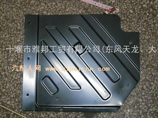 Dongfeng truck fender,truck pedal  8403111-C0100