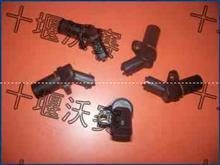 曲轴位置传感器 现货100只批发/D5010412449