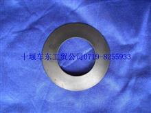 12吨桥行星齿轮支承垫圈/2402ZS01-346